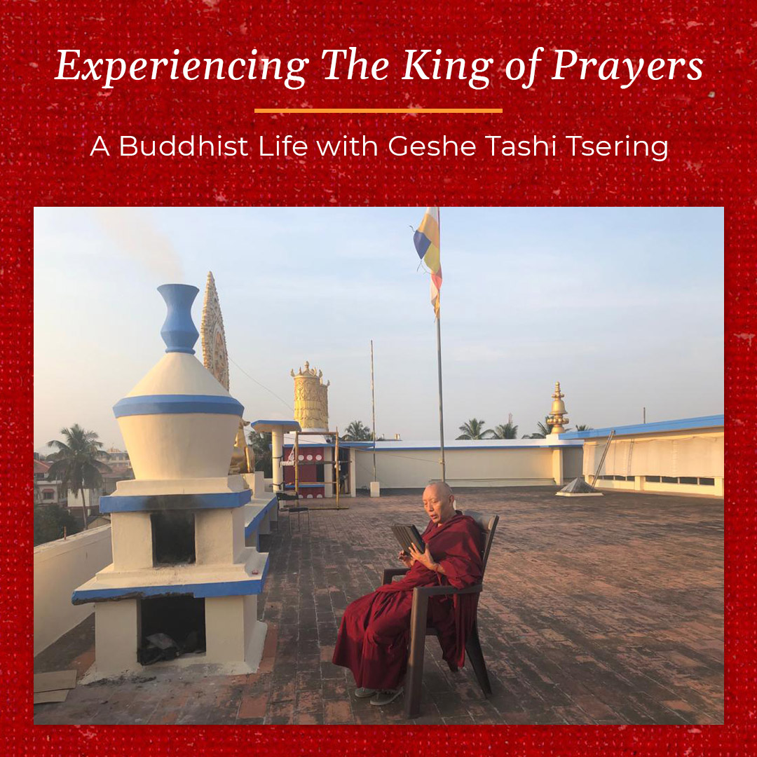 Experiencing The King of Prayers class 13