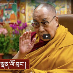 New Year's Message from His Holiness the Dalai Lama
